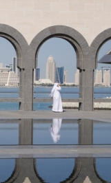 Image from Doha project